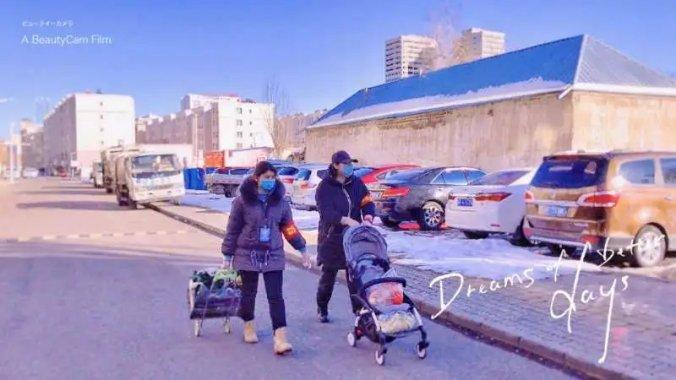 【三・八专刊】伊宁市检察:以实际行动践行初心使命的巾帼检察人