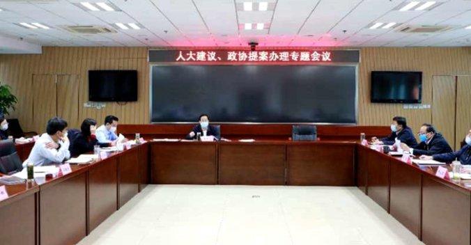 省农业农村厅召开人大建议、政协提案办理专题会议